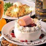 【アニバーサリーコース】特製ホールケーキでサプライズ☆彡