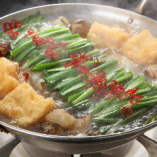 炙りもつ鍋(醤油)