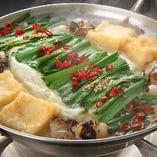 炙りもつ鍋(味噌)