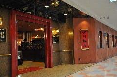 上尾 四川飯店