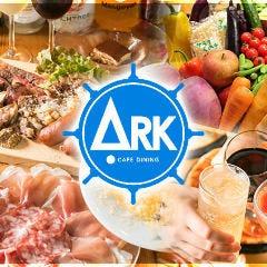 こだわり産直野菜と窯焼きピザ ARK Dining 本町店