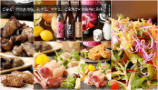 徳島県阿波尾鶏の贅沢コース♪♪飲み放題付き5500円★(税抜)
