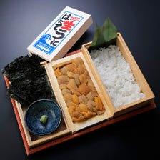 【売切御免】羽立の箱うに Fresh Sea Urchin from Hadate