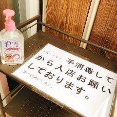 串カツ えべっさん 泉佐野驛前店
