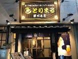 駅から徒歩1分と好アクセス☆ご来店お待ちしております!
