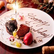 誕生日・記念日はオステリアでお祝い