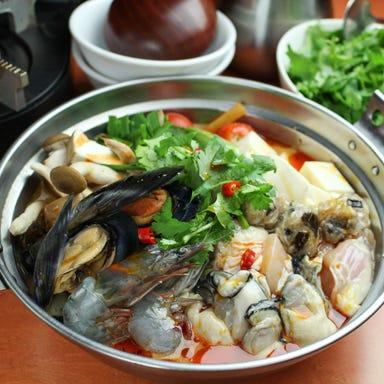 池袋 Asian Bistro Tao(タオ)  メニューの画像