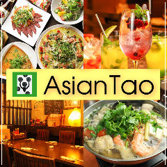 池袋 Asian Bistro Tao(タオ)