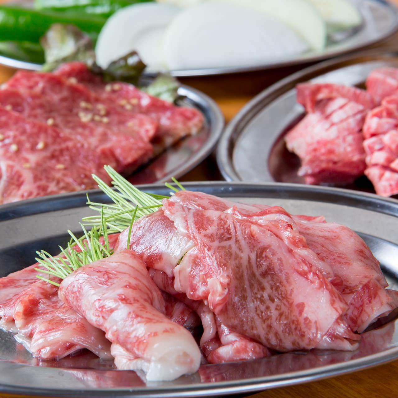 こだわりのお肉をお楽しみください
