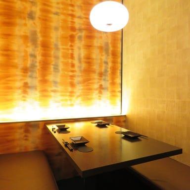 全席個室 楽蔵‐RAKUZO‐ 岡山本町店 店内の画像