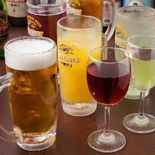 [2時間飲み放題プラン]生ビールも付いている計70種類以上の飲み放題プラン