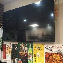 大型テレビ完備