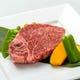 希少な部位のお肉から、ポピュラーなお肉までお楽しみ下さい