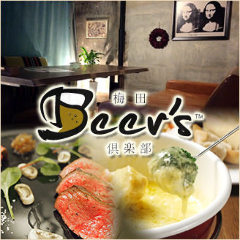 隠れ家個室ダイニング 梅田Beer's倶楽部 福島店