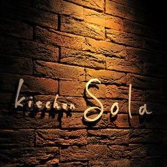 kitchen sola