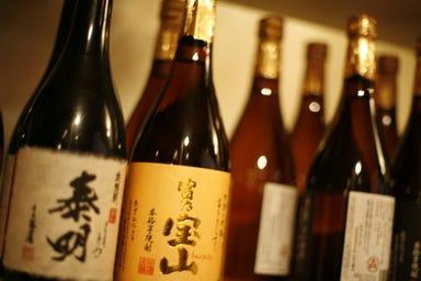 吉田町居酒屋 喰処ばぁ幸(さち)  メニューの画像