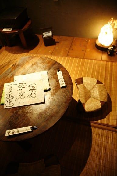 吉田町居酒屋 喰処ばぁ幸(さち)  店内の画像