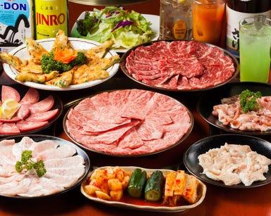 和牛炭火焼肉・韓国料理 じろべ 上尾店 こだわりの画像