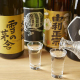 秋田の齋彌酒造が手掛けるお酒など厳選酒や季節酒を