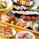 2時間飲み放題付のお得な寿司コースで充実宴会