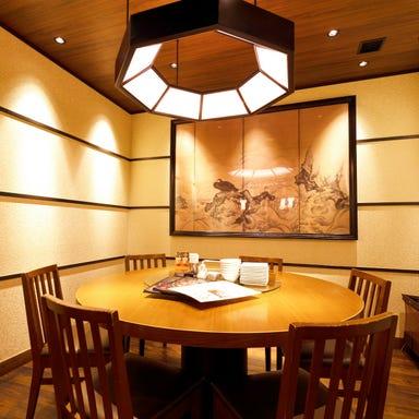 中華 四川料理 WANG'S GARDEN 武蔵小杉店 店内の画像