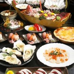 横浜地野菜と魚の店 勢 鴨居駅前店