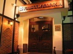 スバカマナ 刈谷店