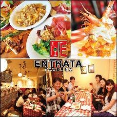 イタリア食堂 タベルナ エントラータ 堂島店