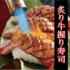 個室 シュラスコ&チーズ食べ放題 ミッションダイナー新宿東口店