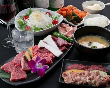 本格焼肉 炎武 北新地本店 コースの画像