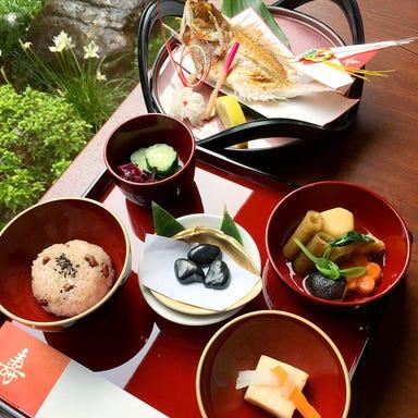 九州料理×個室 市川おいどん  メニューの画像