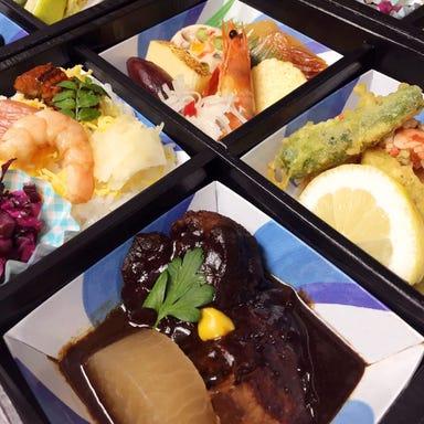 九州料理×個室 市川おいどん  こだわりの画像