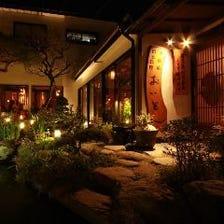 市川の癒しの空間 庭園・古民家