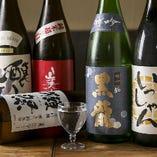 当店限定の日本酒「石庵の竹酒」をはじめ希少銘柄も取り揃え