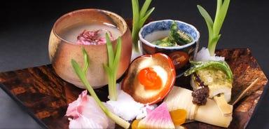 続・日本料理 柚露(ゆうろ) 浜松 コースの画像