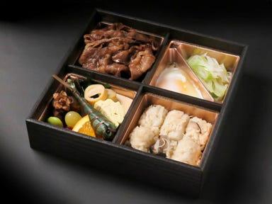 続・日本料理 柚露(ゆうろ) 浜松 メニューの画像