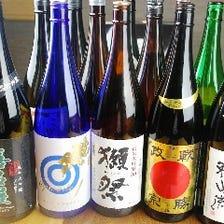 和食によく合うお酒を厳選しました