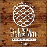 日本全国の旬の魚介類を市場で直接仕入れ!【栃木県/日本全国】