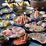 ◆ 今がお得◎ポッキリ価格の宴会コースが期間限定で登場! ◆