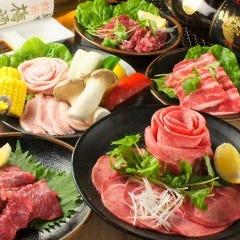 LOVE&BEEF 焼肉牛太 なんばCITY店