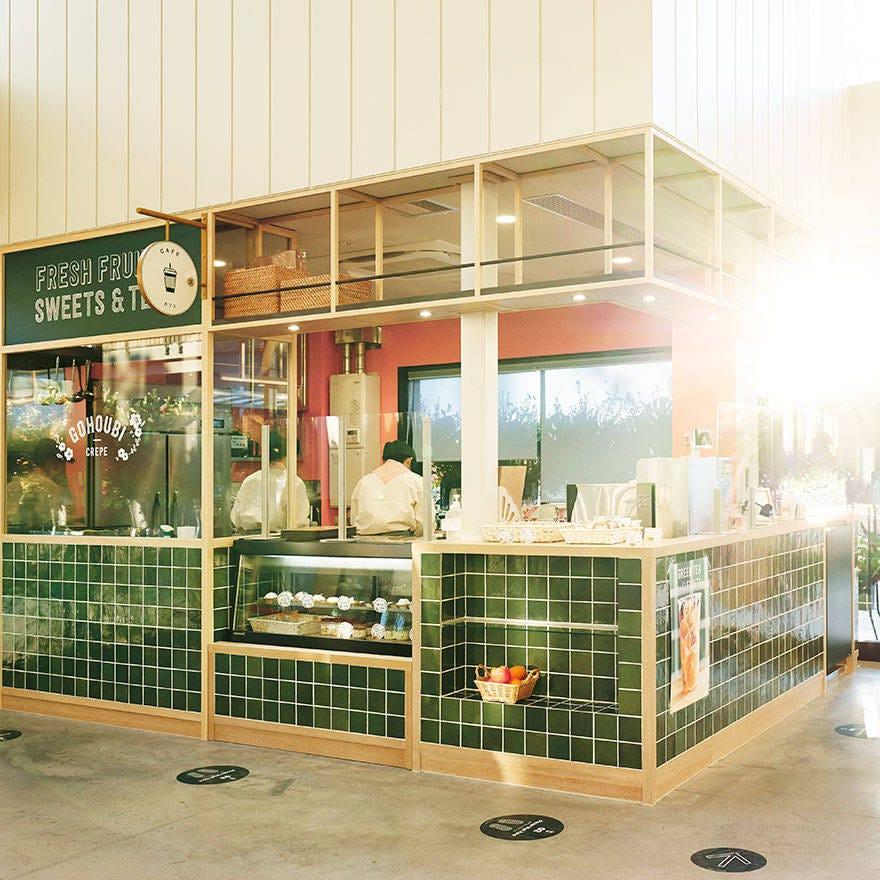 KADODE OOIGAWA カフェ