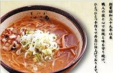 創業昭和39年・伝統の味をどうぞ。