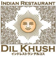 インドレストラン デルコス