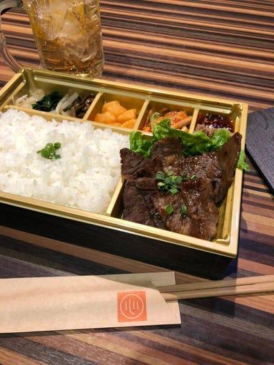 焼肉ココロ 箱田店  メニューの画像