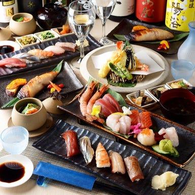 くずし寿司割烹 海月  こだわりの画像