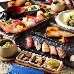 くずし寿司割烹 海月