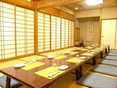 大須 磯料理 まるけい  店内の画像