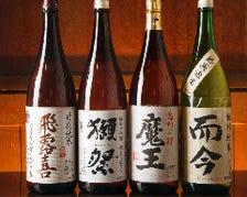 女将がおすすめする日本酒!