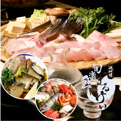 大須 磯料理 まるけい