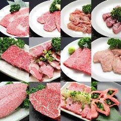 備長七輪焼肉 牛蔵(ぎゅうくら)  コースの画像
